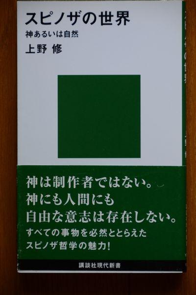 Dsc_2440