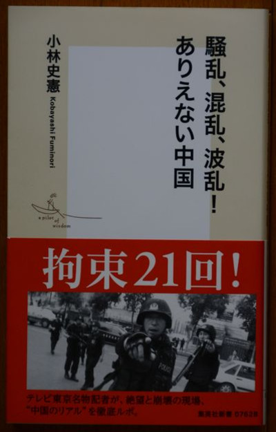 Dsc_2670