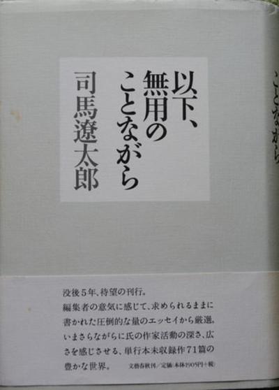 Dsc_4330